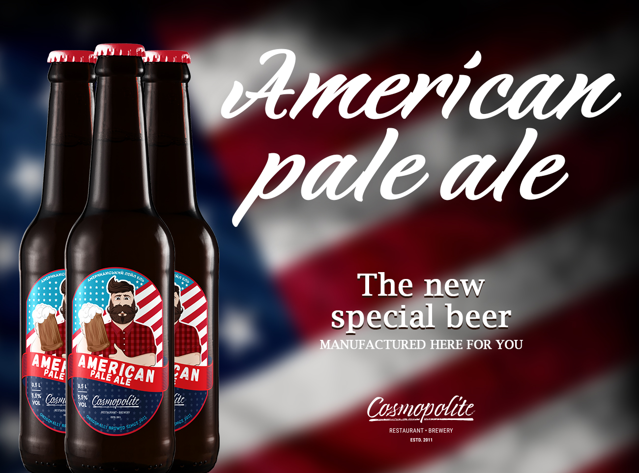 American Pale Ale - at Cosmopolite! Meet the new sort!
