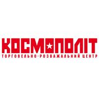 ТРЦ Космополіт